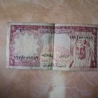 Saudi 1 Riyal banknote