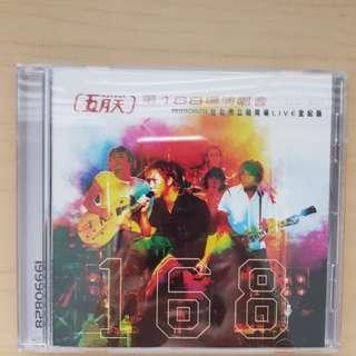 Mayday (五月天) -  live CD 19990828