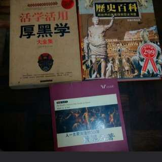 3 chinese book for RM10 only