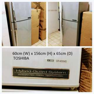 Toshiba 350l 2-door fridge (GR-M35MD)