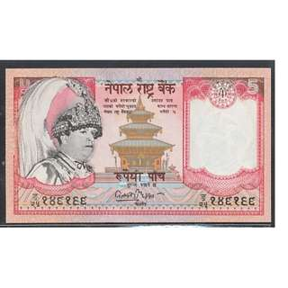 (BN 0075) 2002 Nepal 5 Rupees - UNC