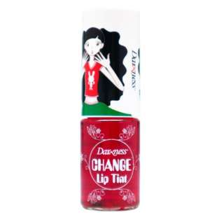 DARKNESS Change Lip Tint - Made in Korea - Red liquefied (1pc)