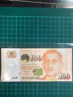 $100 Yusof series