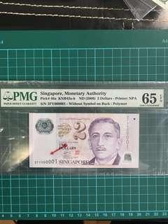 $2 Yusof Series 000001