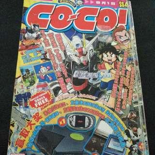 Coco! 2