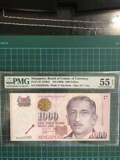 $1000 Yusof series