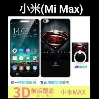 預購(Pre Order) 小米max時款手機壳