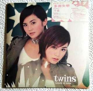 徵收 Twins 蔡卓妍 鐘欣潼 touch of love 專輯 CD 第二版