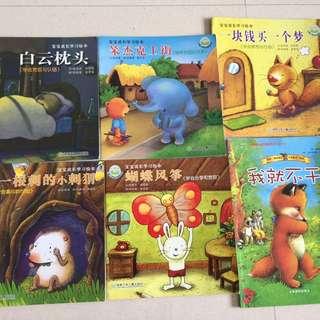 Chinese books set for preschool