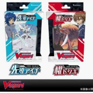 Preorder of Jap Kai and Aichi Trial deck