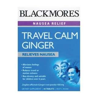 Blackmores Travel Calm Ginger