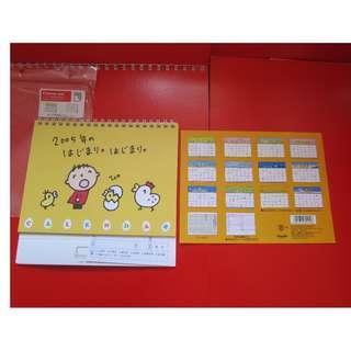 Minna no tabo 大口仔 2005年座枱曆