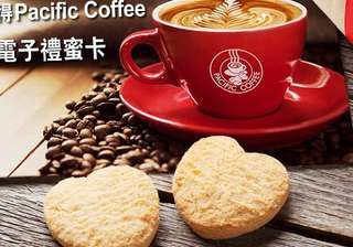 Pacific Coffee太平洋咖啡50元現金劵現金券cash coupon(換領一杯特大裝咖啡)