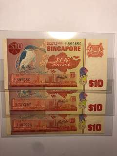 Singapore Bird Series $10 A/1-A/3 straight thread AU/UNC