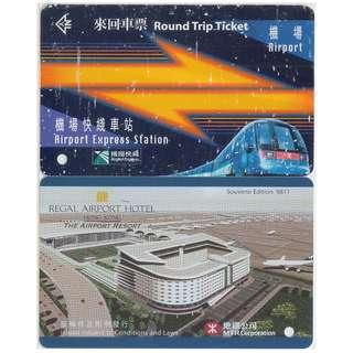 機場快線來回車票, 富豪酒店紀念版(第一版)