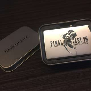 Final Fantasy VIII Lighter 火機