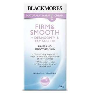 BLACKMORES FIRM & SMOOTH MOISTURIZER