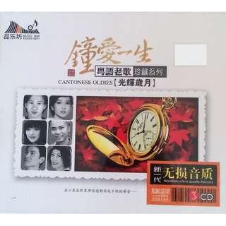 Cantonese Oldies Zhong Ai Yi Sheng 粤语老歌 钟爱一生 3CD (Imported)