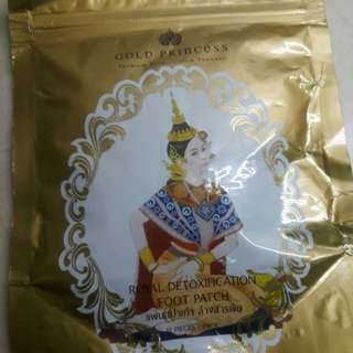 Royal detoxification foot patch
