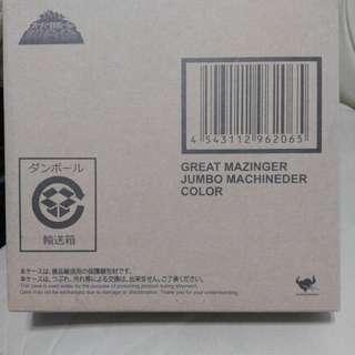 100% 全新魂限 SR 鐵甲萬能俠2號 大膠色 great mazinger jumbo color