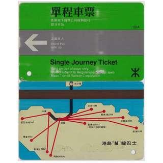地鐵單程車票, 綠色 - 港島M線巴士