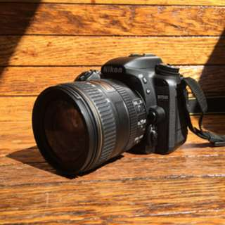 kredit Nikon D7500 DSLR Camera with 18-140mm Lens
