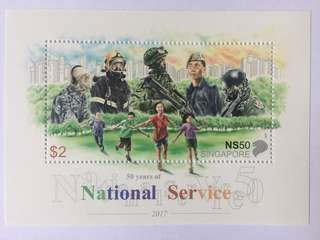 Singapore 2017 national service MS