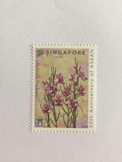 Singapore 2017 Asean anniversary mnh