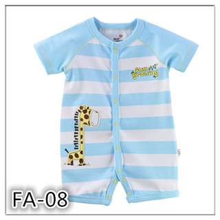 Growing Giraffe Baby Boy cotton romper bodysuit