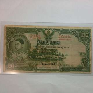 Thailand 20 Baht 1936 Note King Rama 8th