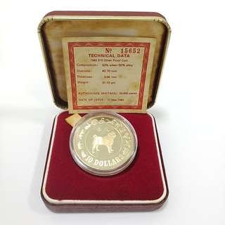 1982 Singapore Year of Dog 10 dollar silver proof coin