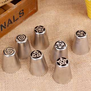 🍰🍰🍰 7pcs Stainless Steel Russian Icing Piping Nozzles