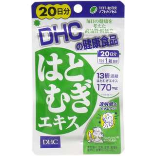 【Ready Stock】DHC Pearl Barley Extract  DHC薏米(薏仁)浓缩精华营养素