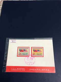 Taiwan stamps folder as in Pictures