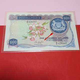 $100- orchid HSS WITHOUT SEAL ORIGINAL UNC .VERY MINOR FOXING .VERY RARE IN UNC.
