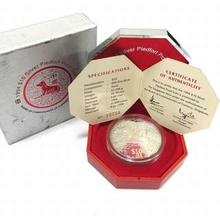 1994 Singapore Year Of Dog 10 Dollar silver proof coin