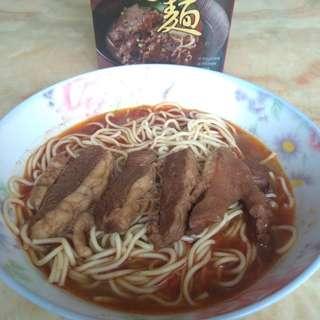 台灣直送香濃湯底牛肉即食麵