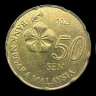 Koin Malaysia 50 sen tahun 2013