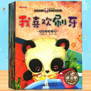 Little Chinese Story Book - HGR981  Per set contain 10 books  Size: 17*22.5cm  Page: 14 pages