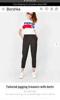 Bershka Slim Fit Trousers