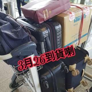 ✈大玩台灣代購✈3月26到貨下轉4月11到港