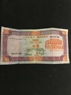 大西洋銀行$10紙幣