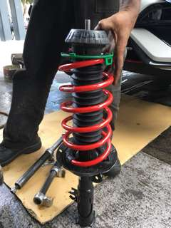 Tanabe coil spring