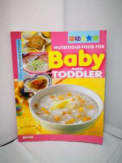 Baby and Toddler Cooking Book