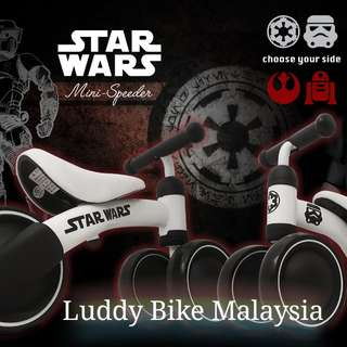 🆕 Luddy Minibike 1.0 SE (Star Wars Mini Speeder White)
