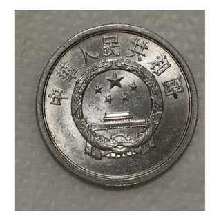 1978年人民幣貳分