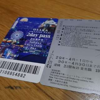 Osaka Amazing 2 day pass - 2 tickets