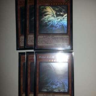 blue eyes white alternative dragon Ghost Rare yugioh (monster)