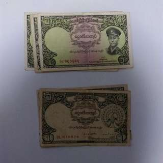Burma Vintage Currency