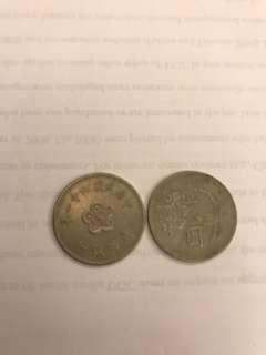🚚 錢幣-61年 五角